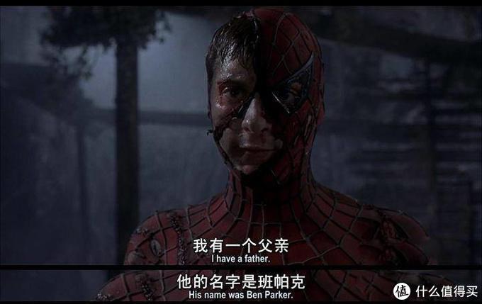从漫威到索尼,聊聊不一样的蜘蛛侠