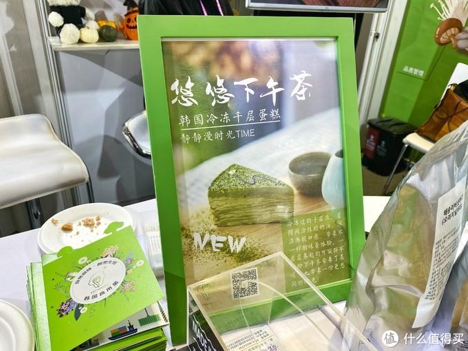 2019第二届中国国际进口博览会,进博会是逛吃的吃博会