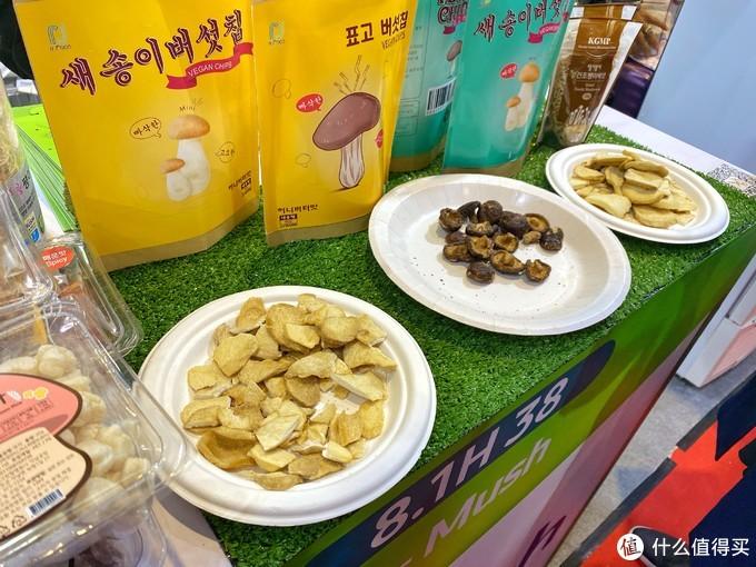 韩国菌菇干,可以当小零食,香菇干好吃。