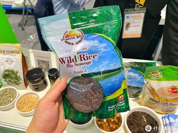 这个是加拿大展商展示出的菰米。