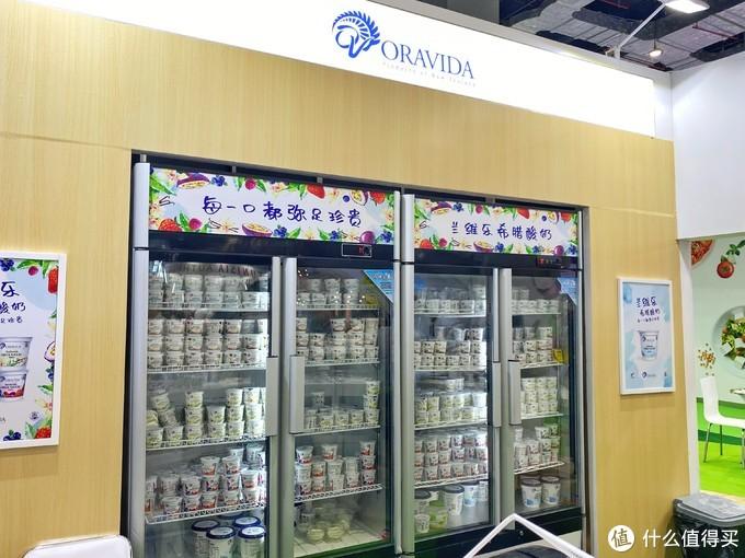 无处不在的酸奶,其实这些进口品牌的酸奶魔都进口超市都看得到。