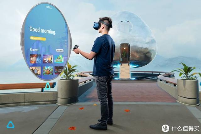 VR潮流玩家的双十一购物清单,怎能少了它