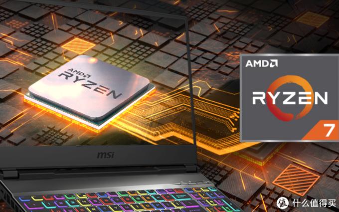 """双十一最后时刻""""剁手""""攻略之AMD锐龙笔记本购机宝典"""