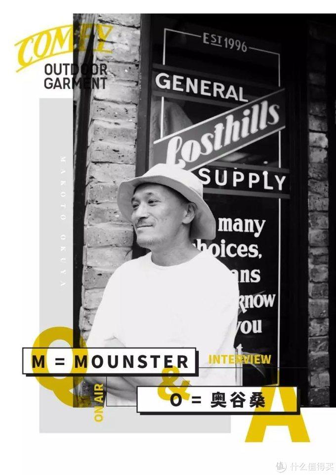 你不好奇Mounster到底和奥谷桑聊了些啥吗?