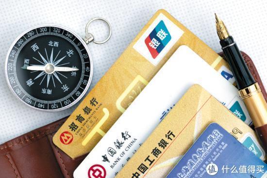 申请信用卡总被拒?被拒的原因有哪些?把控风险,秒批