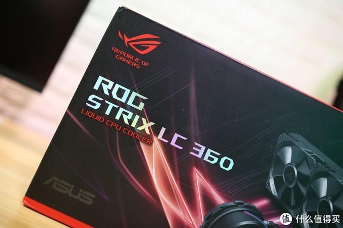 又到双十一充值之时,看ROG STRIX LC飞龙360一体式水冷如何大战I7-9700K