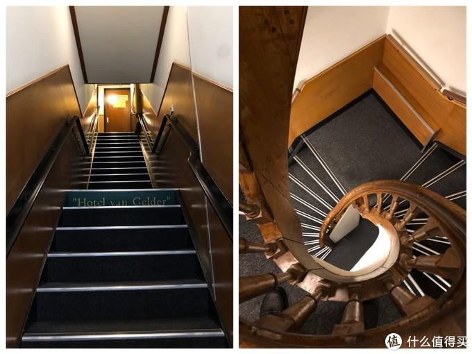 我在前台和客服吐槽没有电梯而且这楼梯也太难走了,前台惊讶地和我说,你知道这个建筑是16世纪的吗,这可是阿姆斯特丹的第一条街