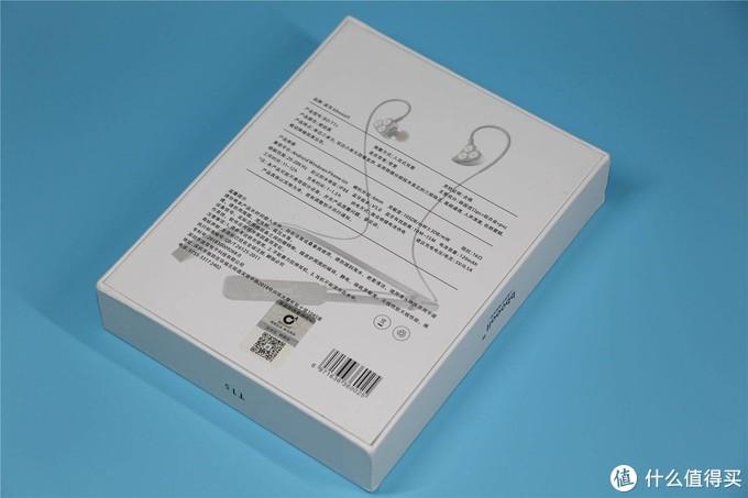 IPX6防水+三动圈,波耳BO-T1s蓝牙耳机评测