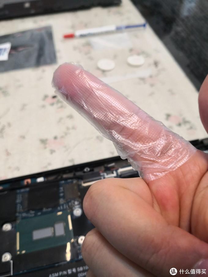涂抹硅脂用的指套
