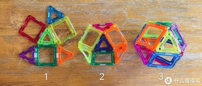 玩具测评|Magspace水晶磁力片,每个孩子都应该有一套