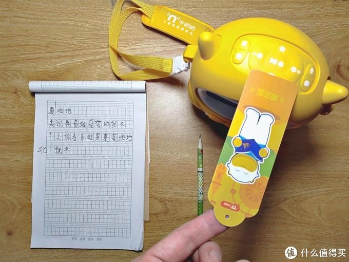 读绘本,学教材,写汉字,它还能做很多,牛听听读书礼盒