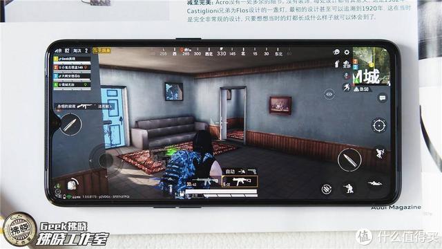 拍照手机也玩性能梗!Reno Ace的游戏体验能否拿得上台面?