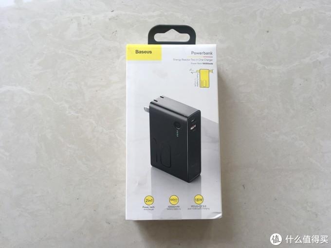 双11晒单系列:倍思充电器充电宝二合一轻晒单
