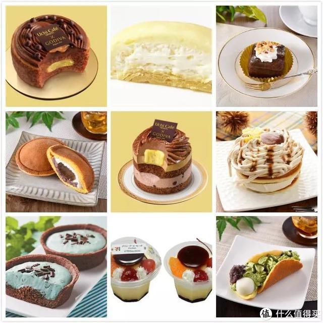 日本三大便利店本季甜品上新,建议看见就买