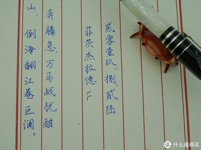虚无缥缈美国梦-万宝龙大文豪系列钢笔菲茨杰拉德