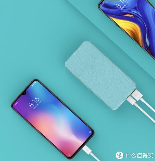 18W+双向快充,紫米这款10000毫安充电宝实用性是真的高