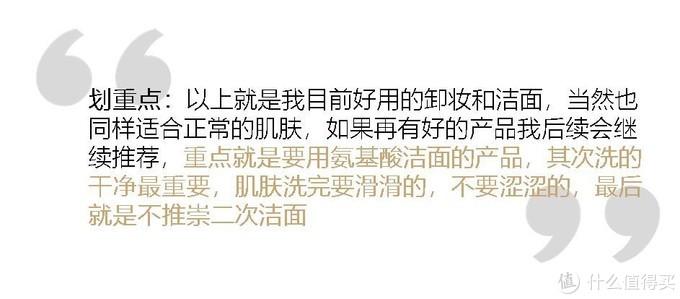 吴磊脸上爆豆依然登时尚杂志封面,如何搞定狂爆的痘痘?