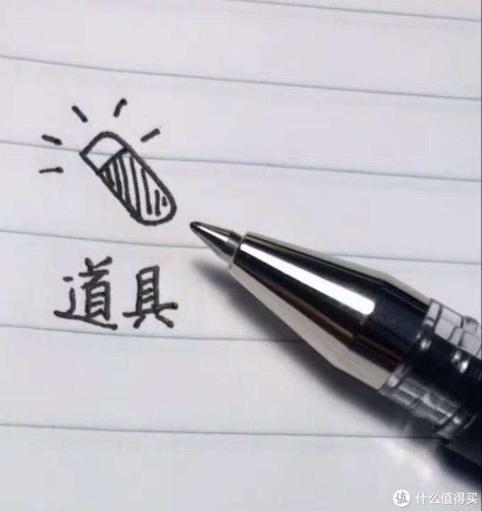 让你用一次就爱上的晨光科力普黑色水笔