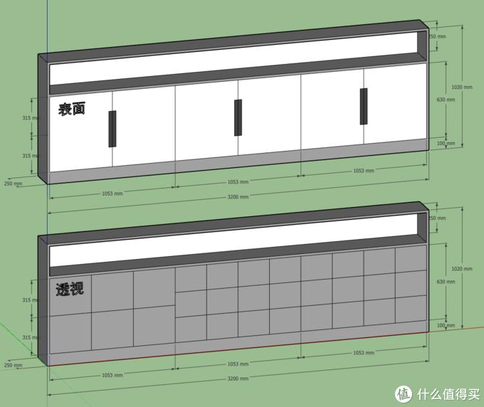 篇五:客厅篇___网红背景墙+隐藏储物+巨能收纳___个人装修从A到Z