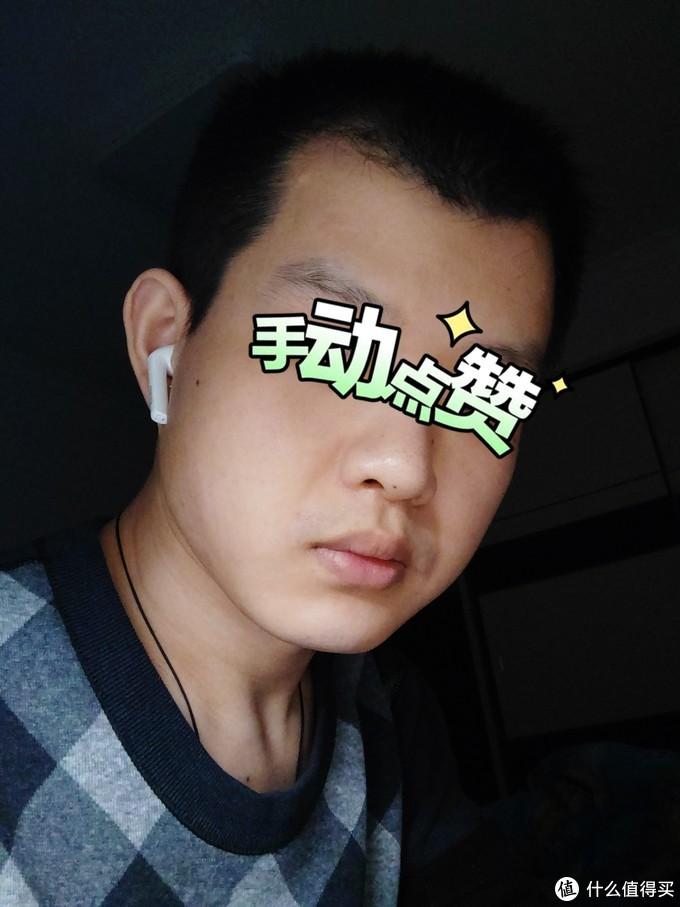 ▲▲ 只有一张佩戴图,供参考。(不习惯自拍)个人觉得耳机戴上好看,比入耳式的强。长时间佩戴无不适感,但久了耳朵也会潮湿。