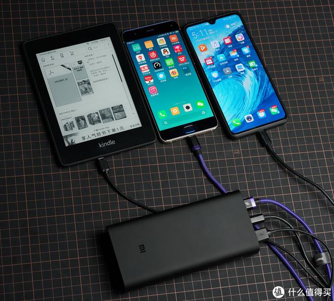 有了这个移动电源 能一次满足你三个充电愿望!