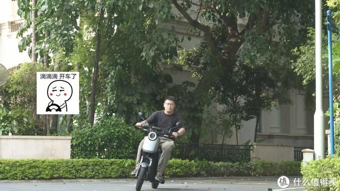 【新国标电动自行车测评】小牛 U+ 青春版,这个双十一值不值得买?