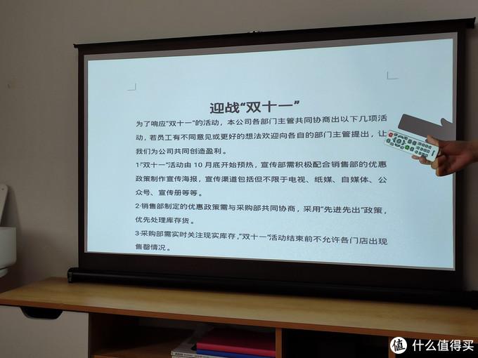 明基E500办公投影仪评测:搭载智能系统,3300高亮流明设计