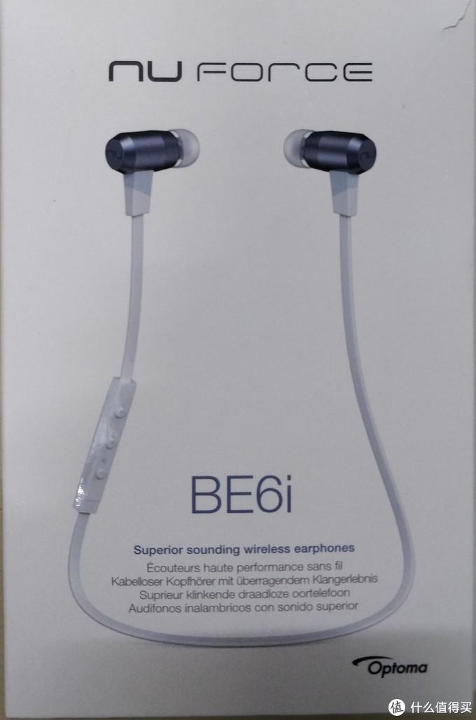 耳机(Bose+NuForce)+平台+歌单:个人听歌经验分享