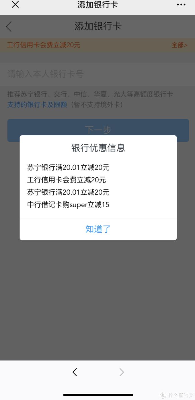 突破银行限制,最低18元买苏宁会员,58买苏宁+腾讯双会员,78买苏宁+爱奇艺双会员