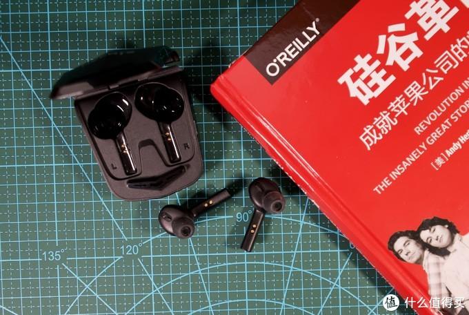 漫步者 HECATE GM4 蓝牙游戏耳机体验分享,延迟低定位准。