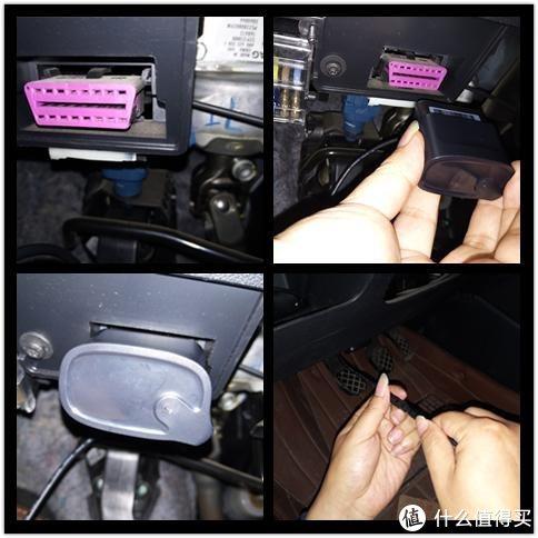 车萝卜又一新品,智能HUD蓝牙版1S抬头显示器上手