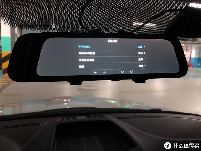 超广角行车记录仪:70迈流媒体记录仪众测报告