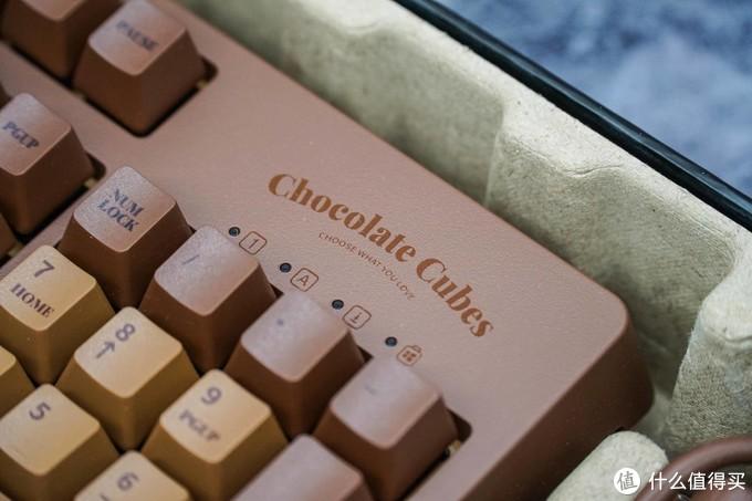 这块巧克力居然能打字? 黑爵巧克力键盘