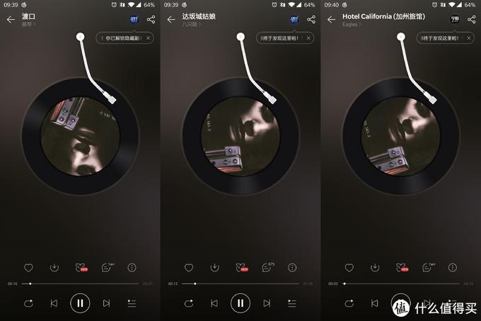 派美特MINI版真无线耳机体验:一触即享高品质音效