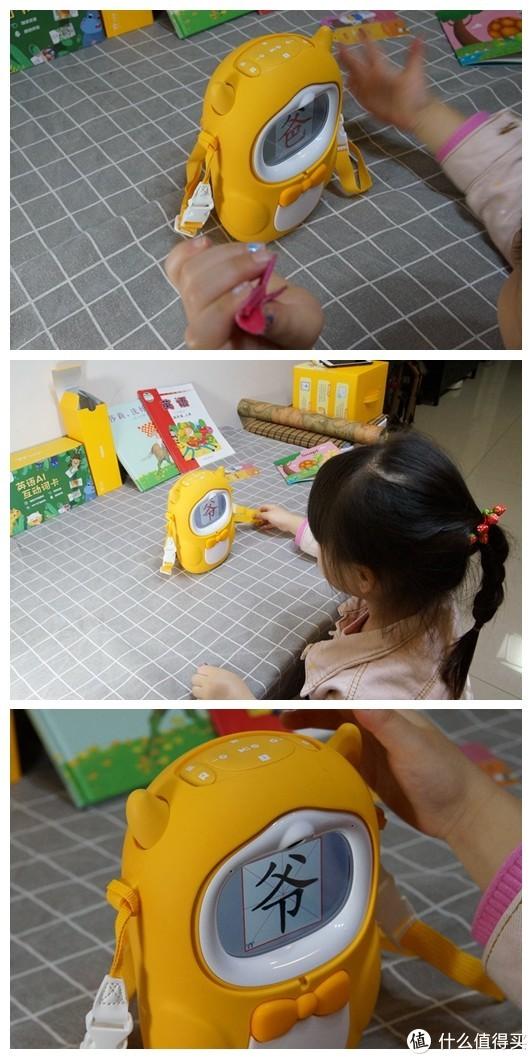 陪伴孩子,愉快成长:牛听听儿童智能熏教机使用评测