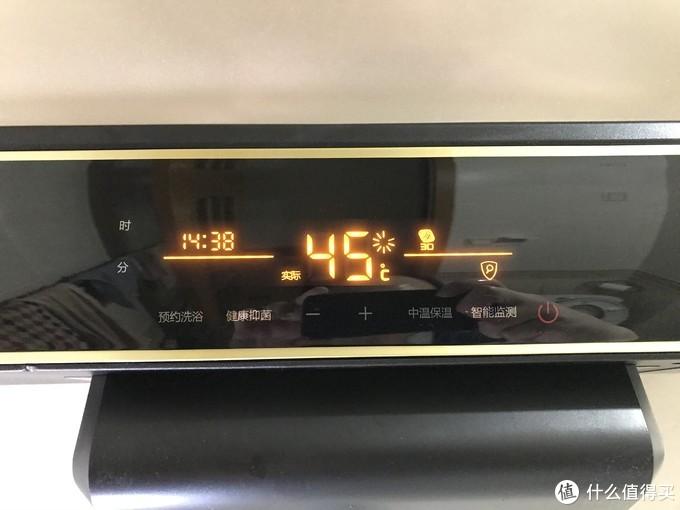 京东+11.11+节能补贴=半价拿下电热水器