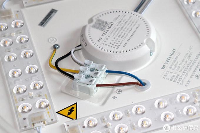 老房升级为啥也选了小米:Yeelight初心LED智能吸顶灯体验
