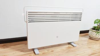 双十一米家智能电暖器体验测评智能恒温,(控制面板|落地式设计|远程开关机|智能控温|支持IPX4级防水)