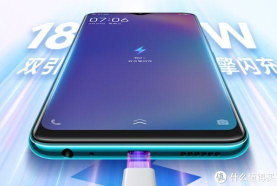 从799到2298,Vivo手机推荐,你更喜欢哪一款?
