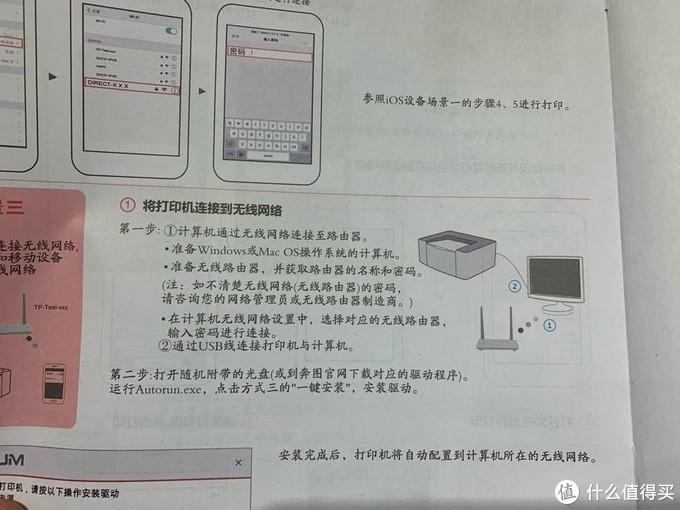 电脑有线连接设置无线