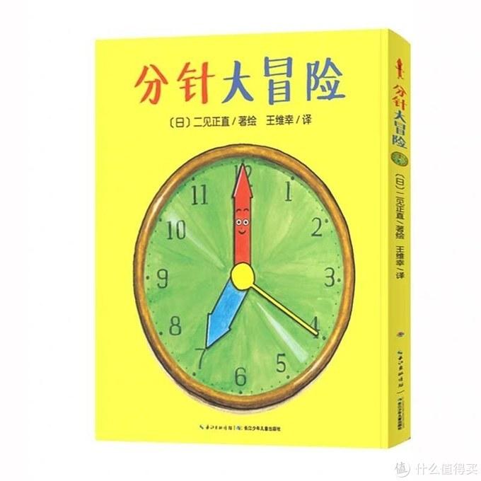 6000字多图重磅推荐!双十一必入系列1:关于学习类启蒙绘本书推荐