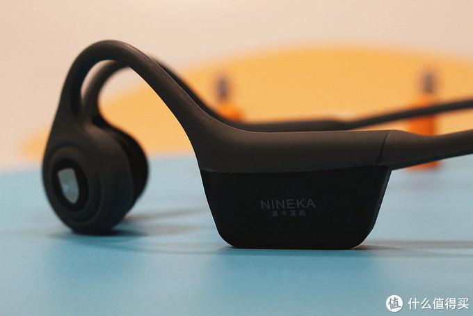 另一种无线 骨传导带来聆听新时尚