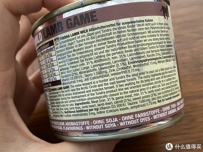 Tundra尊达主食猫罐头6口味横评