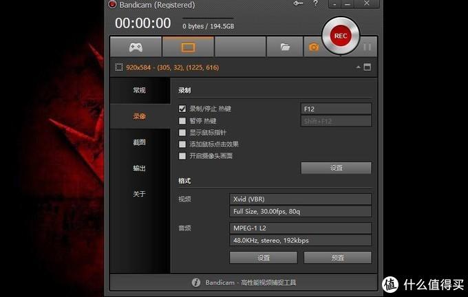 不需要第三方软件,看看WIN10自带的几个强大的截图、录屏工具