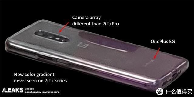 一加8真机提前上手 vivo Z5i详细配置曝光