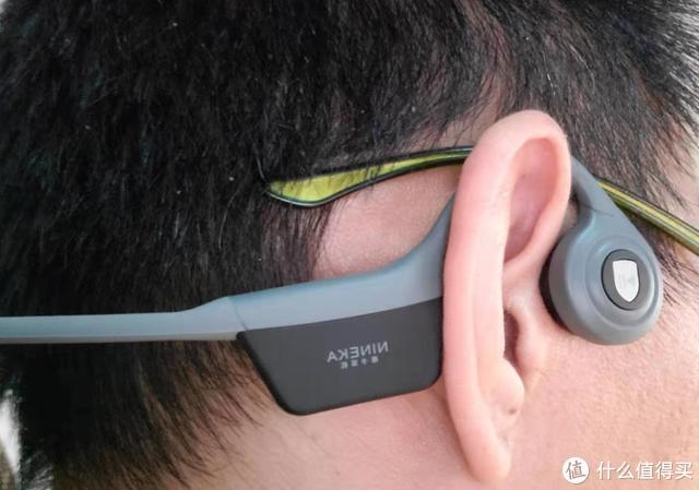 多久没运动了?带上南卡骨传导蓝牙耳机来一次酣畅淋漓的跑步吧!