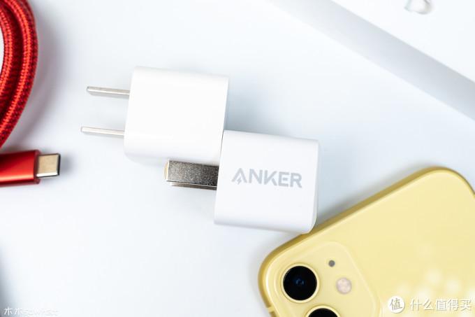 扔掉五福一安,Anker快充头才是iPhone11的最佳拍档