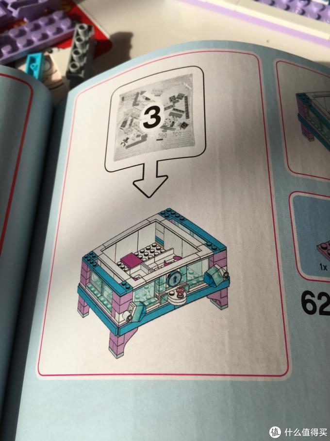 最美首饰盒—乐高41168开箱晒物