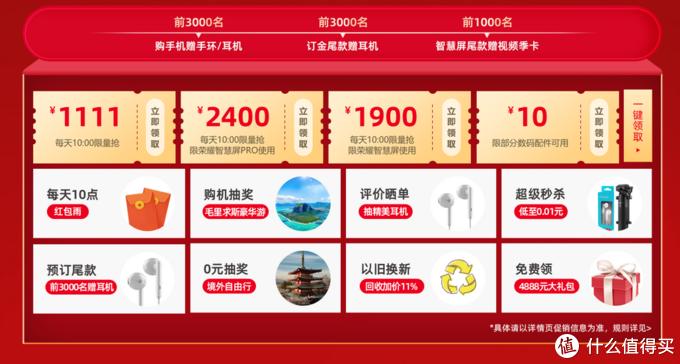 对比各大平台,我为什么最终选择华为商城:产品/价格全覆盖的好物推荐!
