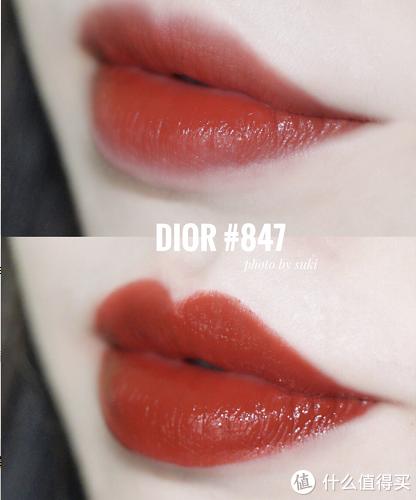 Dior黑管漆光847